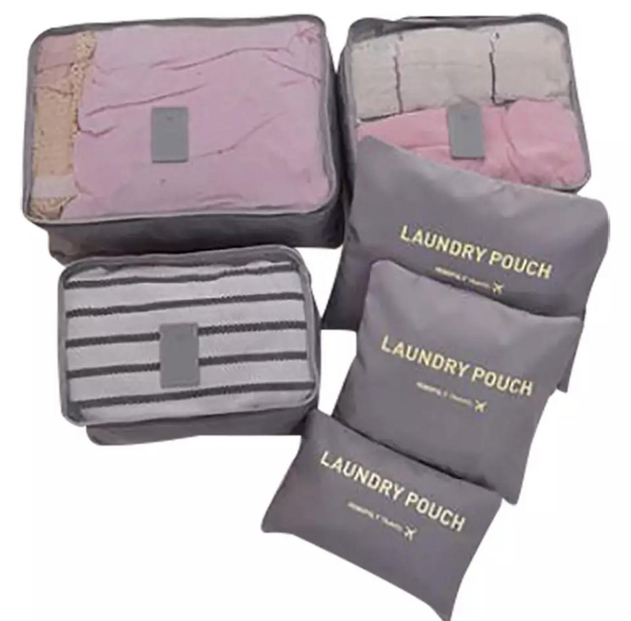 Набор органайзер в чемодан 6 шт серый