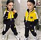 """Детский подростковый спортивный костюм 123 """"AIR"""" в расцветках, фото 4"""