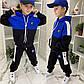 """Детский подростковый спортивный костюм 123 """"AIR"""" в расцветках, фото 2"""
