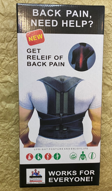 Коректор постави Back support belt