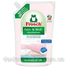Гель Фрош для стирки нежных тканей Frosch Fein-Woll Waschbalsam 1800 мл