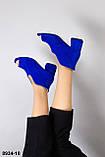 Ботильйони жіночі замшеві сині літні, фото 7