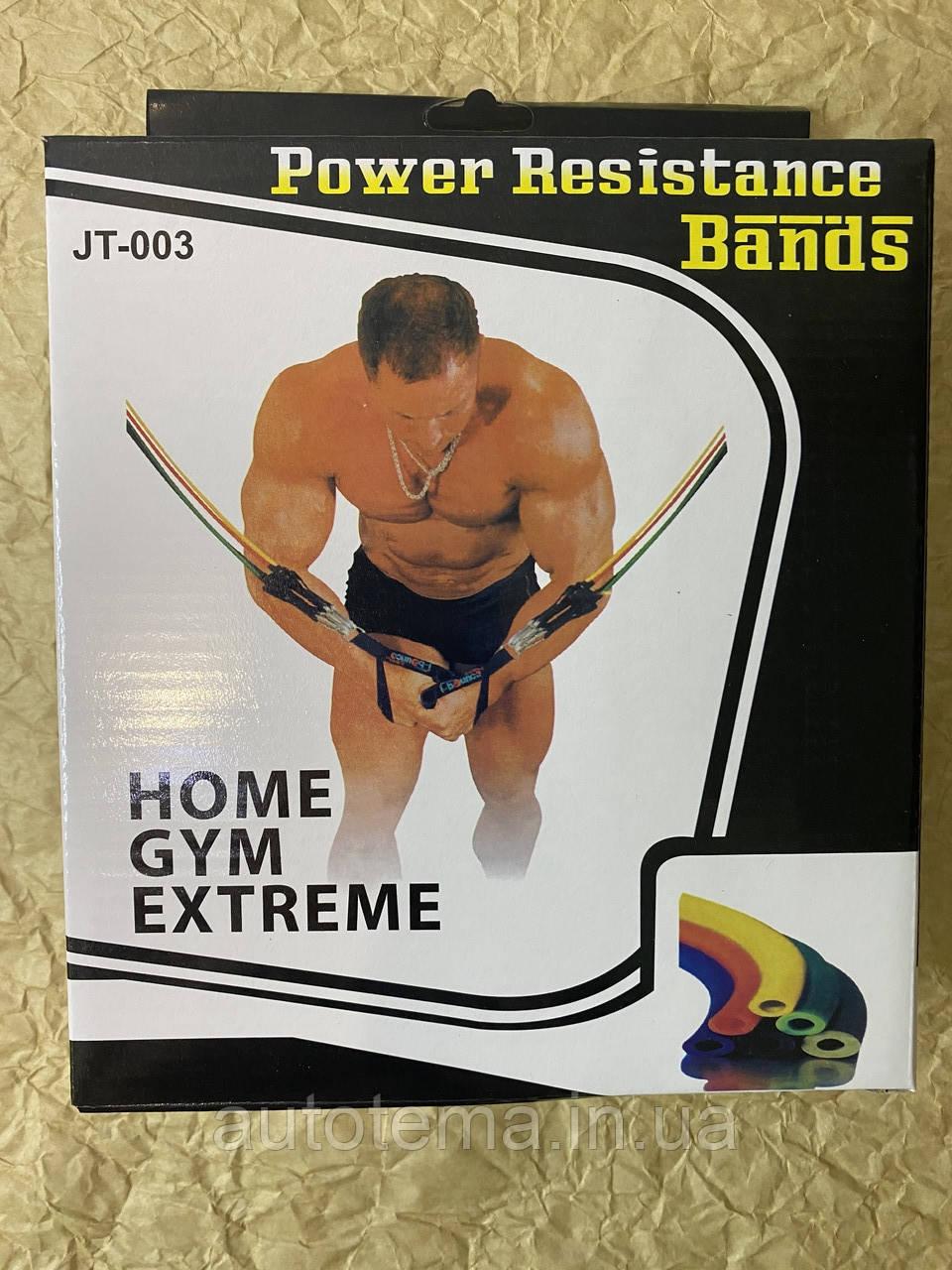 Эспандер-резинки для фитнеса JT-003 Resistance Bands