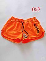 Женские шорты (42-50) оптом купить от склада 7 км, фото 1