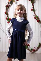 """Детский трикотажный сарафан """"Сказочная Ева"""" синий  на рост 116,122,128,138"""