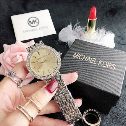 Michael Kors 6056D Light Gold