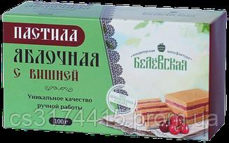 "Пастила яблочная без сахара ""Белевская"" с Вишней  (100 грамм)"