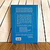 Книга «Люби себя» — Камал Равикант, фото 2