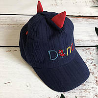 Детская стильная кепка DINO (темно-синий)