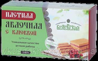 "Пастила яблочная без сахара ""Белевская"" с Клюквой (100 грамм)"