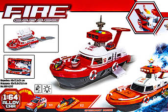 Катер FIRE 660-A247