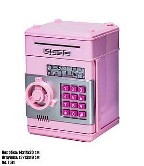 Сейф-скарбничка 1511 рожевий