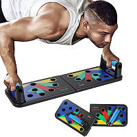 Дошка для віджимань Push Up Rack Board JT 006 / Упори від підлоги / Тренажер для вправ