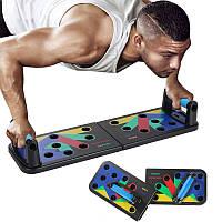 Доска для отжиманий Push Up Rack Board JT 006 / Упоры от пола / Тренажер для упражнений