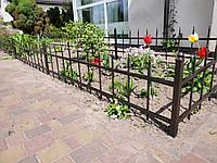 Забор для палисадника АРТ ЗП 7