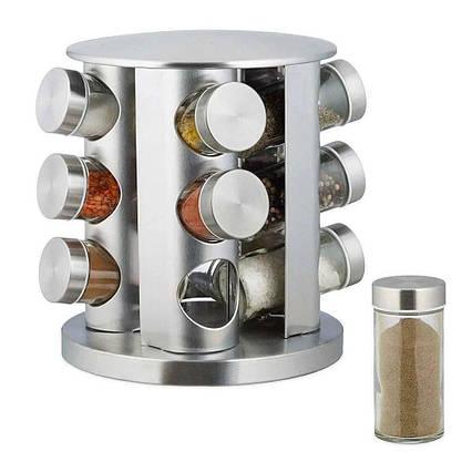 Набір для спецій Spice Carousel, 12 ємностей (баночок) / Підставка для спецій, фото 2