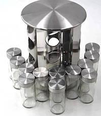 Набір для спецій Spice Carousel, 12 ємностей (баночок) / Підставка для спецій, фото 3