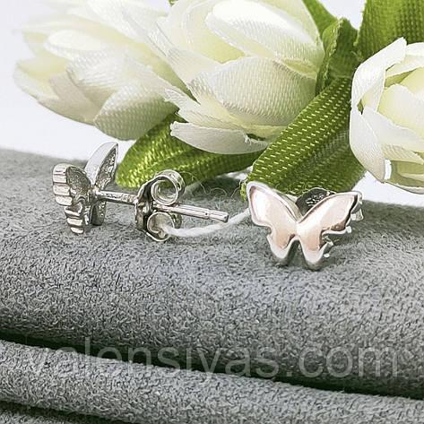 Серьги гвоздики Бабочки, фото 2