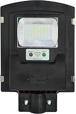 Уличный светодиодный LED светильник 1VPP 30W на солнечных батареях с пультом, фото 2