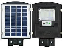 Уличный светодиодный LED светильник 1VPP 30W на солнечных батареях с пультом, фото 3