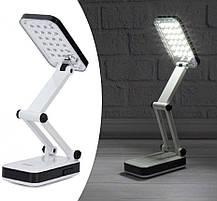 Настольная светодиодная лампа трансформер с аккумулятором Yiteng YT-666 LED 24, фото 2
