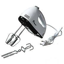 Миксер кухонный электрический ручной Domotec MS-1333 на 7 скоростей, фото 2