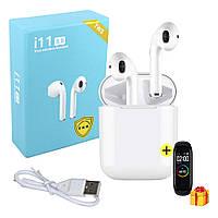 Бездротові сенсорні навушники AirPods TWS i11 | Bluetooth 5.0