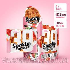 Фитнес печенье Sporty Fitness Клубника со Сливками (60 грамм)