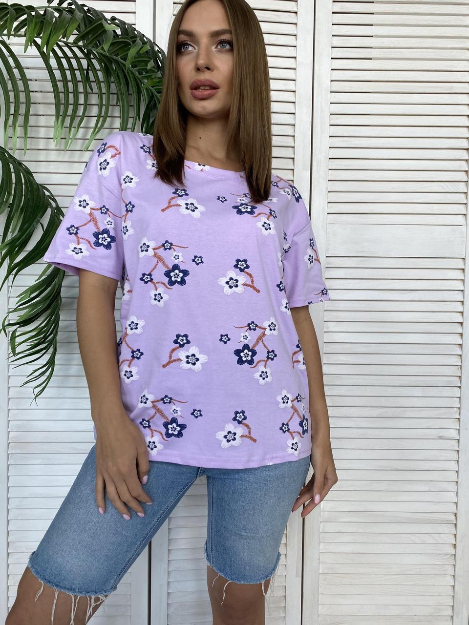 Сиреневая женская футболка 48-52рр.