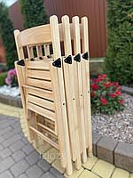 Складной деревянный стул натурального цвета ОПТОМ/Туристический стул складной/Деревянный стул раскладной, фото 1