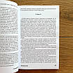 Книга «Зеленая миля» — Стивен Кинг, фото 4