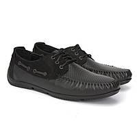 Летние топсайдеры кожаные черные мужская обувь с перфорацией Rosso Avangard TopS Black Leather Perf