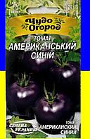 Томат Американский синий0,1 гСемена Украины