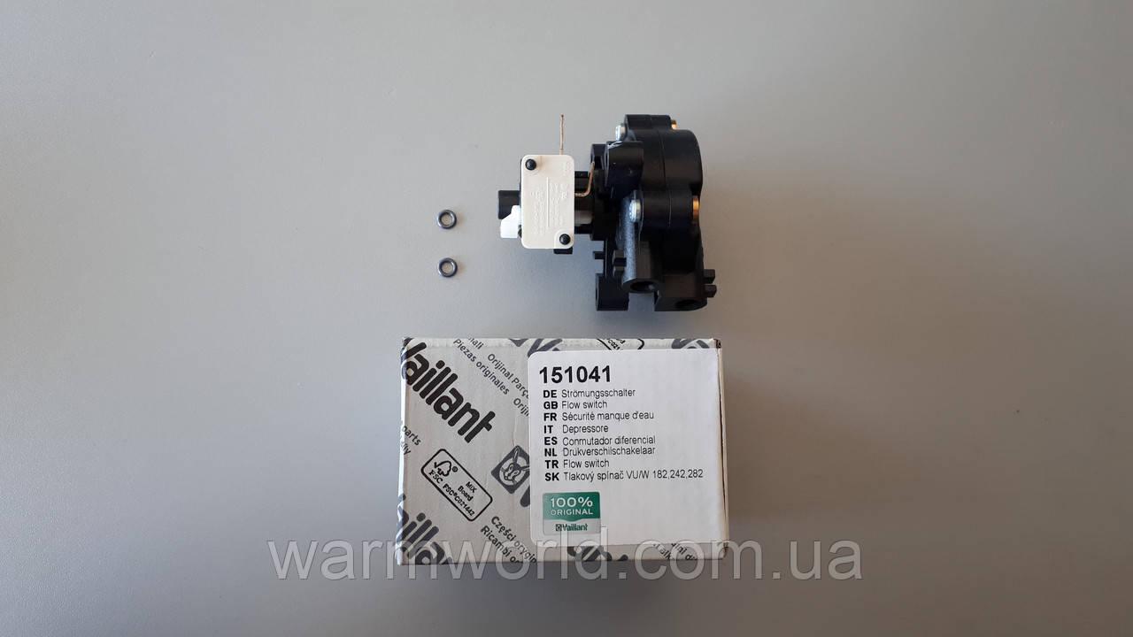 151041 Датчик давления Thermoblock Vaillant