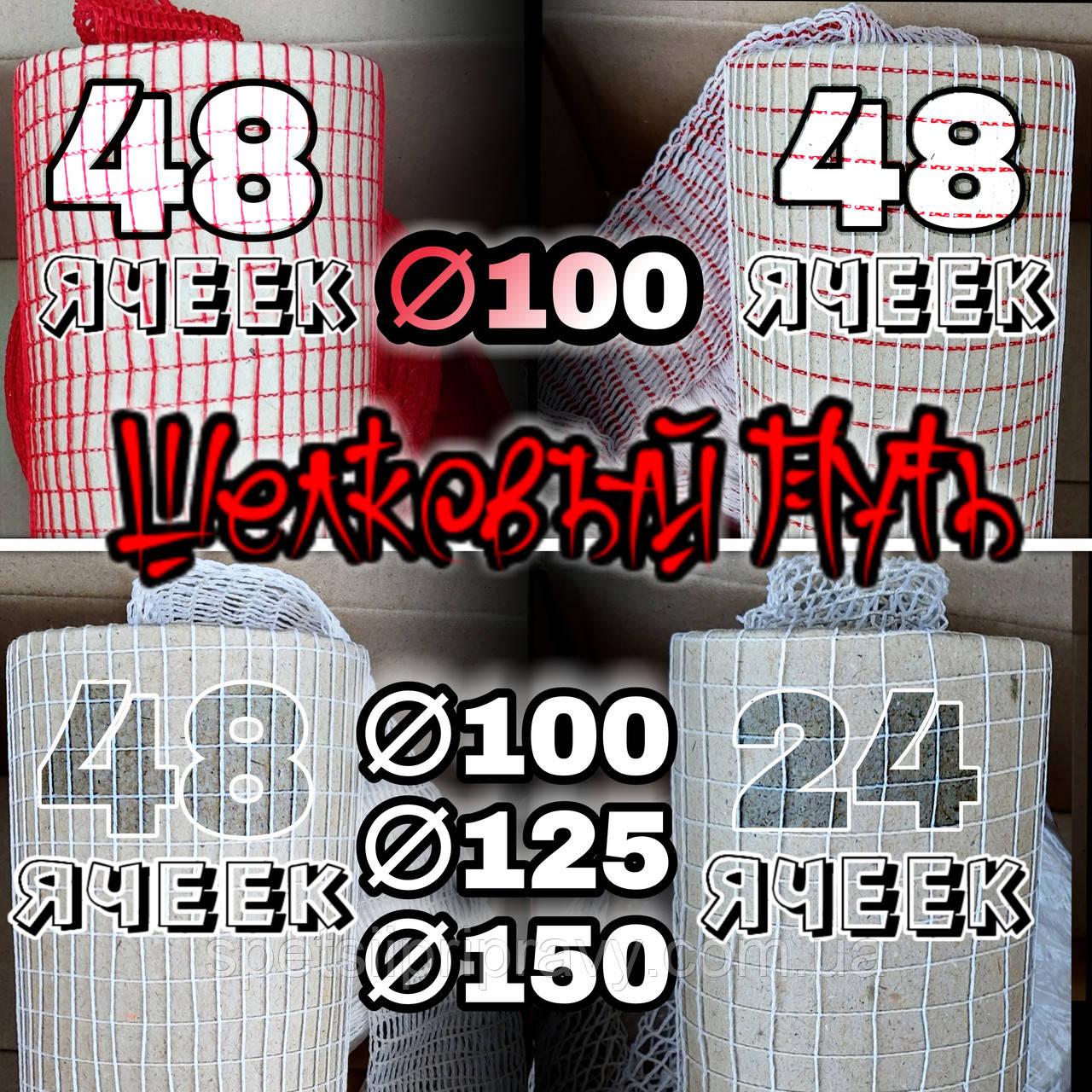 Сетка эластичная для мяса 10м, ∅100/48 ячейки, красная