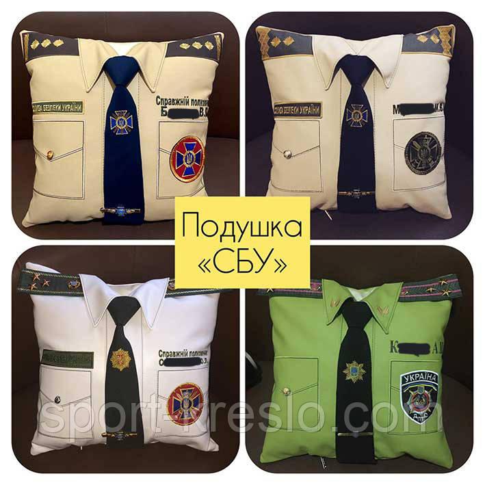 Подарок униформа сотруднику СБУ, полицейская, повару, парикмахеру, врачу, моряку, пожарнику, нацгвардии