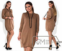 Женское модное платье MINI т. французский трикотаж / батал / кофе с молоком