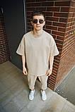Мужской комплект Фортис футболка + штаны , бежевый, фото 3