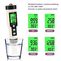 Анализатор качества воды pH/ORP/H2/Temp