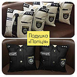 Подарочная подушка униформа полиции, сотруднику СБУ, пожарнику, стоматологу, моряку, нацгвардии, медику, врачу, фото 9