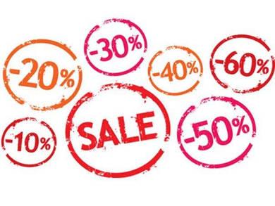 Sale / распродажа