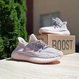 Женские кроссовки Adidas Yeezy Boost 350 розовые, фото 5