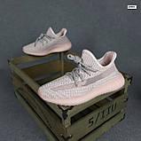 Женские кроссовки Adidas Yeezy Boost 350 розовые, фото 6