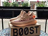 Женские кроссовки Adidas Yeezy Boost 350 v2 персиковые, фото 2