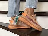 Женские кроссовки Adidas Yeezy Boost 350 v2 персиковые, фото 3