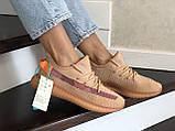 Женские кроссовки Adidas Yeezy Boost 350 v2 персиковые, фото 4