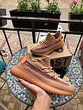 Женские кроссовки Adidas Yeezy Boost 350 v2 персиковые, фото 5