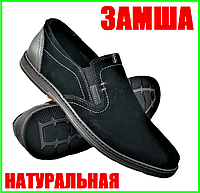 Мужские Мокасины Черные Замшевые Туфли Натуральная Кожа (размеры: 40,41,42,43,44,45) Видео Обзор - 62-Н