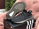 Женские кроссовки Adidas Yeezy Boost 350 v2 черный, фото 4