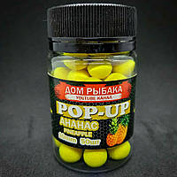 Pop-up - Pineapple(Ананас) 10mm. Дом рыбака